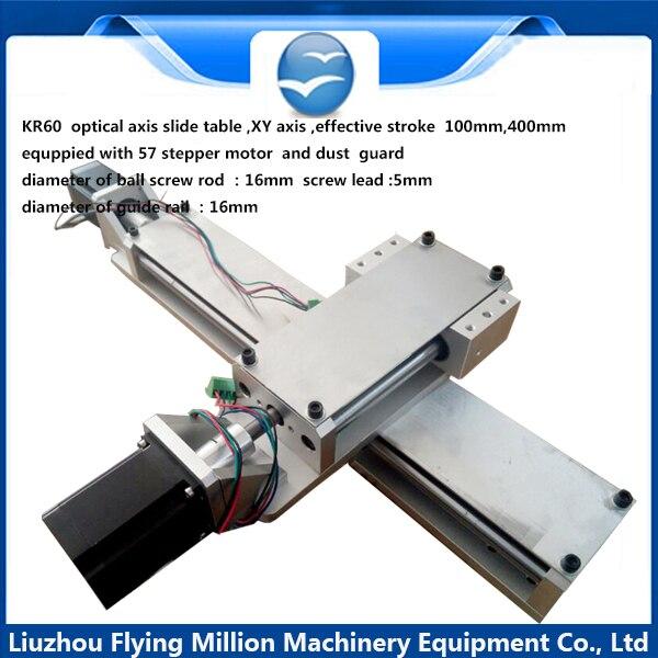 Guía lineal de precisión, diapositiva cruzada eléctrica, módulo XY, tornillo de bola KR60, mesa de trabajo XY con motor paso a paso