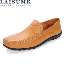LAISUMK Men Sneakers 2019 Fashion Driving Shoes Genuine Leather Men's Loafers Mocassins Spring Autumn Leisure Shoes Man Footwear недорго, оригинальная цена