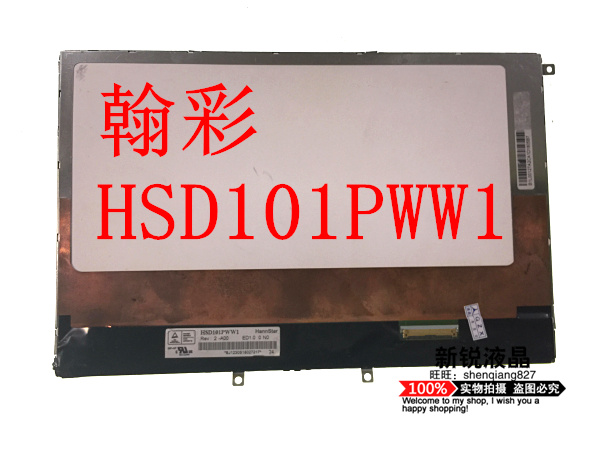 Free shipping original 10.1 inch 1280*800 HSD101PWW1 A00 HSD101PWW1-A00 Rev:4 for Tablet PC OLED lcd screen display panel 10 1 lcd display kd101n37 40na a10 for tablet pc authentic hd 800 1280 lcd internal display screen kd101n42 40na 15