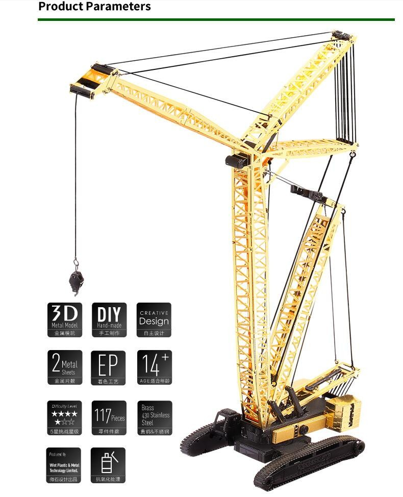 New Piececool Crawler Crane P081-GK Model 3D laser cutting Jigsaw puzzle DIY 3D Metal model Puzzle Toys For Audit and Children 4