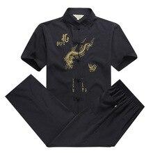 Традиционный костюм китайские топы мужские хлопковые рубашки с короткими рукавами и брюки