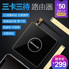 3 SIM 3 Standby Box 3 SIM Activate Online at the same time SIM ADD for i Phone 6/7/8/X SIM at home WIFI expander