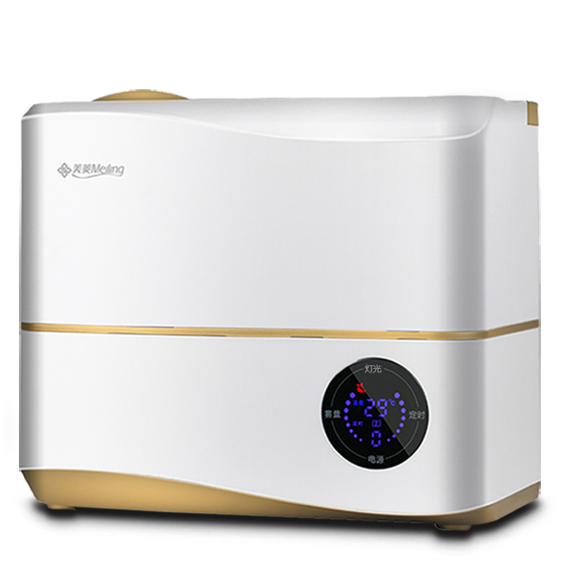 MH 450 home mute large capacity bedroom intelligent creative office mini air  conditioning air humidifier. Online Get Cheap Bedroom Air Conditioning  Aliexpress com
