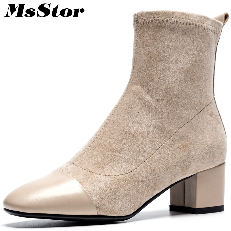 MsStor Square Toe Med Heel Boots Women Shoes Fashion Sewing Black Ankle Boots Shoes Woman Elegant Square heel Women Boots Shoes black women ankle boots handmade vintage medium heel round head shoes elegant boots xiangban