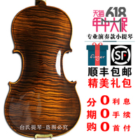 Handmade Violin Classcical Professional Performance For Child Or Adult 3/4 4/4 Violin Send Violin Case, Rosin Violino