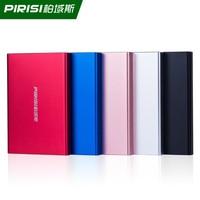 PIRISI P616I 2.5 HDD External Hard Drive 250GB,320GB Storage Shockproof Portable Hard Disk Metal Silm 5 Color
