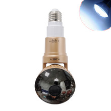 Light Bulb Security Camera with 32GB SD Storage and Wifi