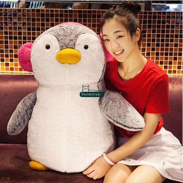 ... Harga Terkini dan Terlengkap ... - BONEKA PANDA JUMBO 70 CM ✓. Source ·  Dorimytrader 70cm Giant Cartoon Lover Penguins Plush Toy Big 28   Soft  Stuffed ... 6868cee81f