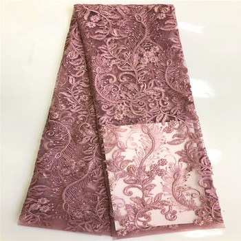 African lace fabric 2019 high quality lace Embroidered Tulle Lace Fabric Nigerian purple Lace fabric For Wedding dress xb11-72