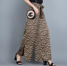 Женские шифоновые брюки с широкими штанинами Длинные свободные