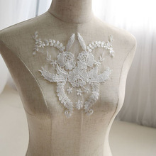 10Pieces Embroidery Lace Applique Flower Handmade Diy Accessories Wedding Dresses Fabrics Clothing Decorative Materials