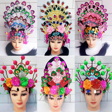 Drama headdress Yangge Ancient dress Miss Brides Princess Fairy Corolla Northeast Yangko headpiece