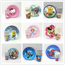 20pcs/set Pikachu Six Princesses Minions Mickey Party Plate/Cup KidsBirthday Decoration Supplies For kids