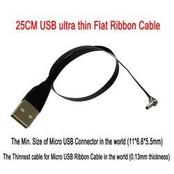 25cm plano fpv ultra fino super macio baixo perfil direito angular micro usb 90 graus para usb 2.0 masculino fpc fita de dados cabo de carregamento