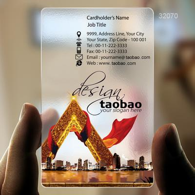 32070 tax and financial services custom design template translucent 32070 tax and financial services custom design template translucent plastic business card reheart Images