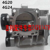For Geely Emgrand 8 EC8 Emgrand8,Car engine throttle body assembly