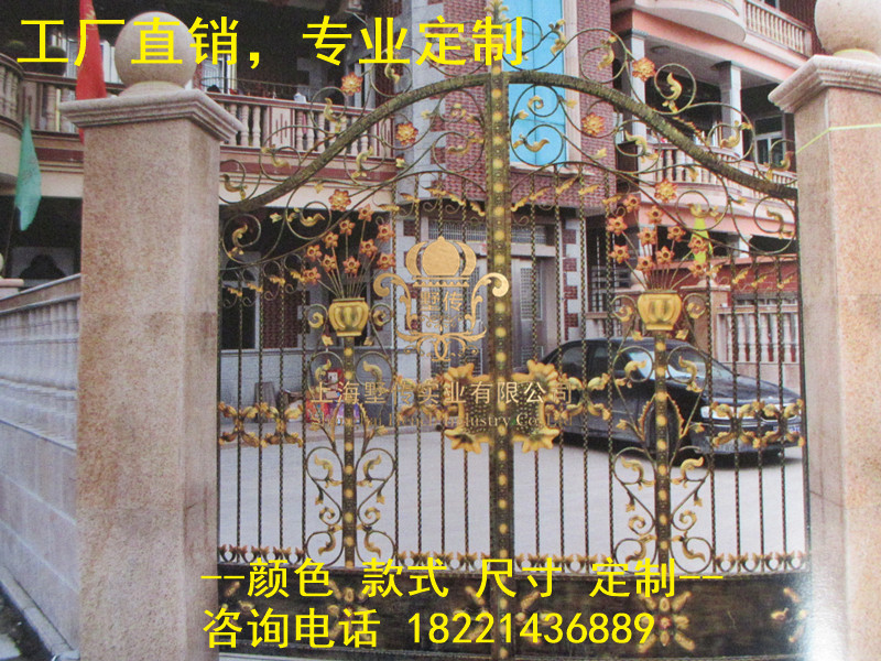 Custom Made Wrought Iron Gates Designs Whole Sale Wrought Iron Gates Metal Gates Steel Gates Hc-g29