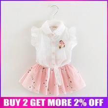 Baby girls clothing set summer newborn baby fashion tops vest+tutu dress 2pcs clothes suit toddler girls party costume sets