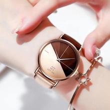 Fashion Analog Men Wrist Watch PU Leather Strap Simple Busin