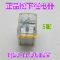 Relay HC1 H DC12V 12VDC 5PIN