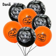 8pcs 12inch/2.8g orange black Halloween latex Ballon pumpkin Decoration ball spider bat holiday Party kids toy big cat(China)