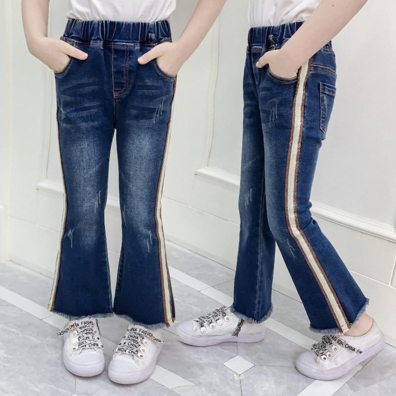 Kids Girl High Waist Vintage Big Bell Bottom Jeans For Girls Teenagers Side Striped Toddler Denim Trousers