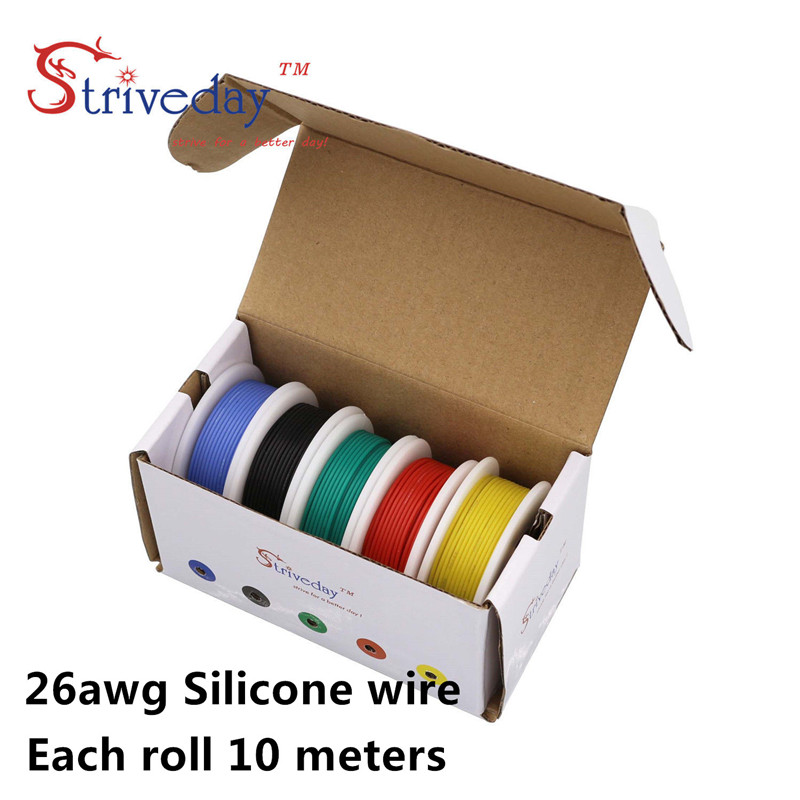 26AWG 50m box Flexible Silicone Cable Wire Tinned Copper line 5 color Mix box 1 box 2 package Electrical Wire Line Copper DIY in Wires Cables from Lights Lighting