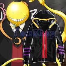 Anime Assassination Classroom Korosensei Cosplay Costume Unisex Hoodie Sweatshirt Thin Version Hooded Coat Jacket Tops