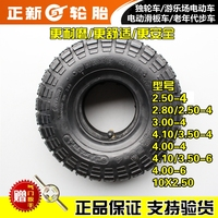 Scooter Vehicle Step Car Tyre Inner Tube And Outer Cover One Set 2.80/4.10/3.00/4.00 4/2.50 4/3.50 4/3.50 6/10x2.50