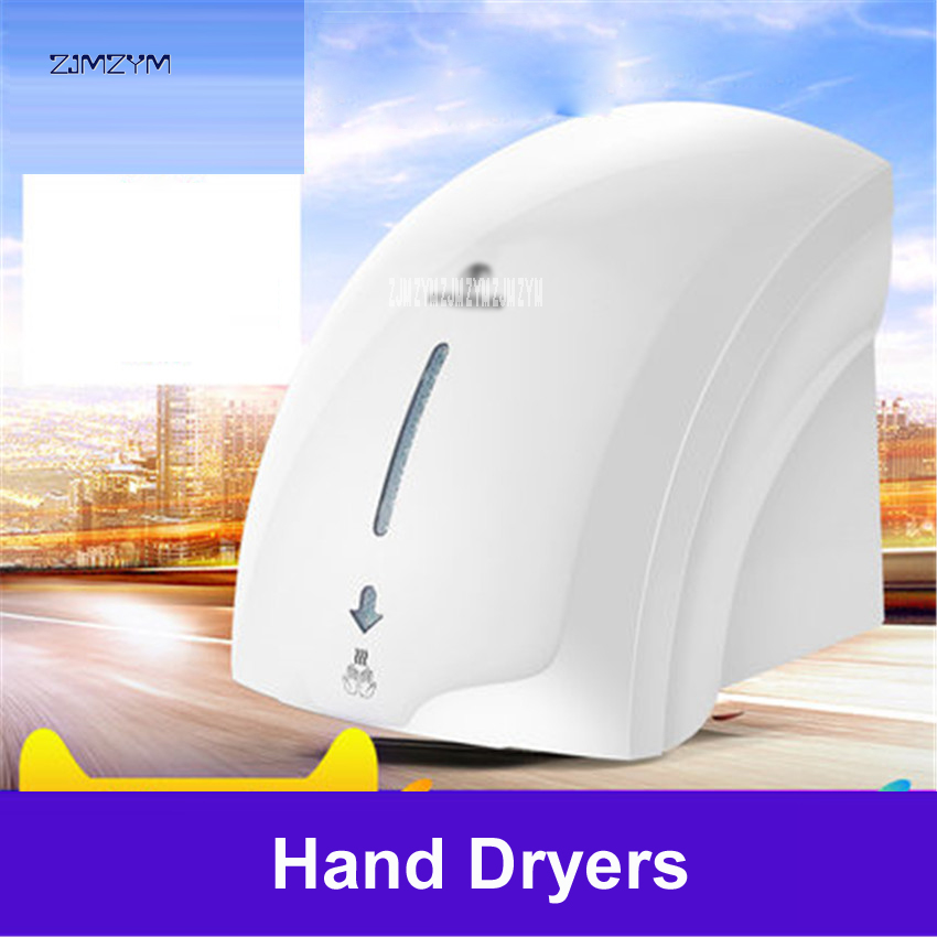 M-699 Sensor hand dryer automatic induction drying-hand machine hotel bathroom home blowing hot and cold dry hand machine 1800W shanghai kuaiqin kq 5 multifunctional shoes dryer w deodorization sterilization drying warmth