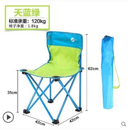 ФОТО Outdoor folding chair picnic chair ultra-portable fishing chair sketching stool director