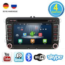 2 two din Aux gps Quad 4 Core android 7.1 car dvd player TV For VW Skoda POLO GOLF 5 6 PASSAT CC JETTA TIGUAN TOURAN Fabia Caddy(China)