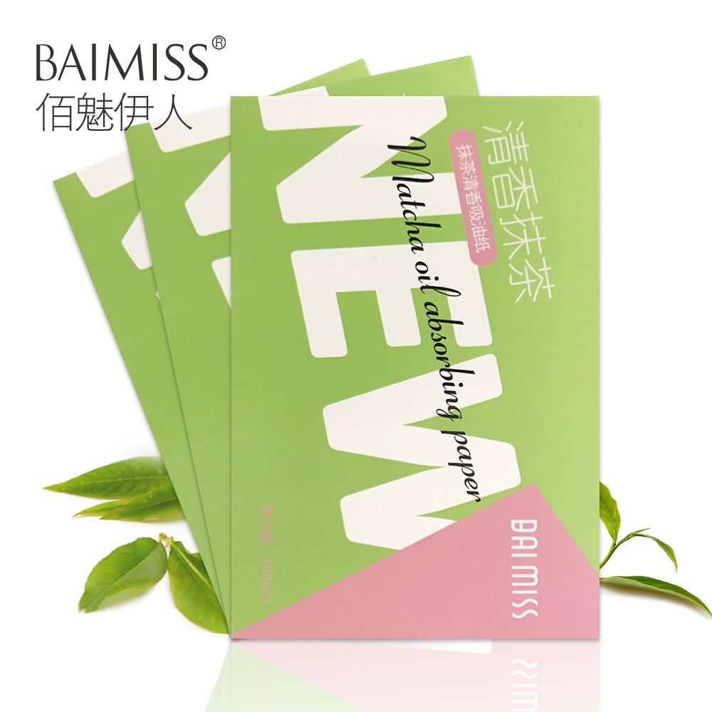 BAIMISS Matcha Facial Absorbent Paper Farewell Oil Face Cleanser Deep Black Head Remover Acne Treatment Face Tools Beauty 3 PCS