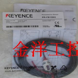 NEW PR-MB15N3 Keyence