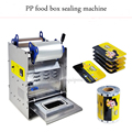 Ручная машина для запечатывания лотков для еды