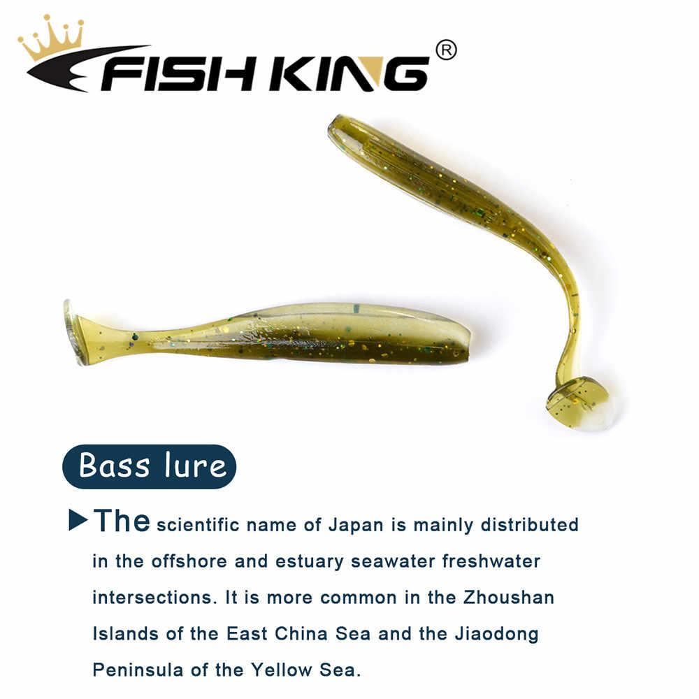 ปลา KING Soft เหยื่อตกปลา 50 มม.75 มม.100 มม.Wobblers ปลาคาร์พตกปลาเหยื่ออ่อนซิลิโคนประดิษฐ์คู่สี PIKE เหยื่อ