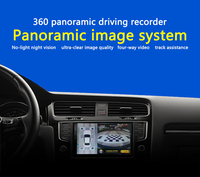 Car Blind spot parking DVR Camera 4CH Front Back Side All Around view 360 degree panoramic bird view DVR recording camera system