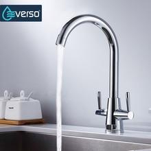 Everso латунь смеситель для кухни 360 Вращающийся Кухня Раковина кран Chrome двойной держатель на одно отверстие раковины кран