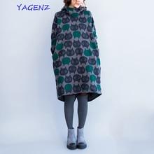 Hoodies Dress Women Autumn Winter Dress 2017 New Printed Loose Long Sleeve Hooded Tunic Korean Style Plus Size Warm Dress A12