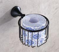 Bathroom Accessories Black Color Brass Toilet Roll Holder,Toilet Paper Holder, Bronze WC Paper Basket Bba855