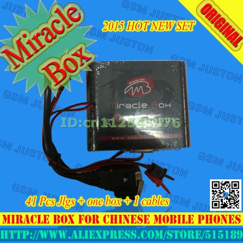 Miracle box-gsm juston-A1