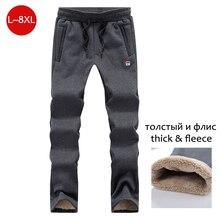 YIHUAHOO חורף מכנסיים גברים 6XL 7XL 8XL מזדמן עבה פרווה בטנה חם מכנסי טרנינג צמר אלסטי מכנסיים הסווטשרט מסלול מכנסיים PYS 867
