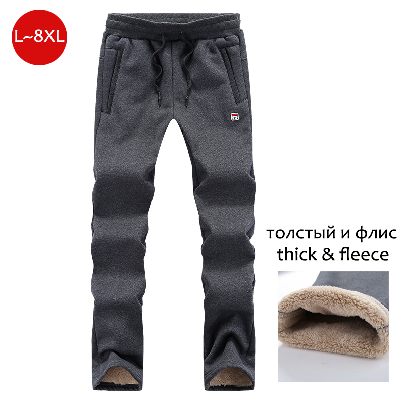 Never-Cold Flag of Iceland Map Kids Boys Cotton Sweatpants Elastic Waist Pants for 2T-6T