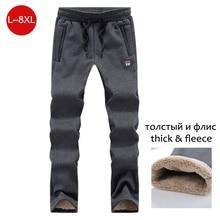 YIHUAHOO kış pantolonları Erkek 6XL 7XL 8XL Rahat Kalın Kürk Astar Sıcak Sweatpants Polar Elastik Pantolon Hoodie eşofman altları PYS 867