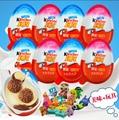 Новый Китай Сладости и Конфеты Еда Сюрприз Яйца Мальчиков и Девушки Добрее Яйцо Интересно Яйцо Молочный Шоколад с Игрушками 20 г
