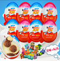 New China Sweets and Candy Food Surprise Eggs The Boys And Girls Kinder Egg Interesting Egg Milk Chocolate with Toys 20g