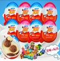 Nueva China Dulces y Alimentos Dulces Huevos Sorpresa Los Chicos y Niñas Kinder Huevo Huevo de Chocolate con Leche con Juguetes Interesantes 20g