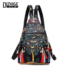 DIZHIGE Brand Fashion Oxford Women Backpack High Quality School Bags For Women Luxury Large Capacity Multifunctional Travel Bag gsq personality large capacity men backpack high quality water proof oxford hot hasp style students bag fashion travel bags