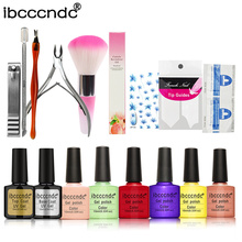 Nail Art Manicure Tool 6 X 10ml UV LED Gel Base Top Coat Polish Varnish French Tip Remover Practice Set File Kit without UV Lamp