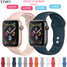 2019 Apple Watch Replica And Its Clone Where To Buy Best